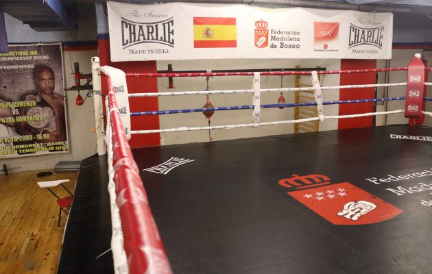 ring-gimnasio2